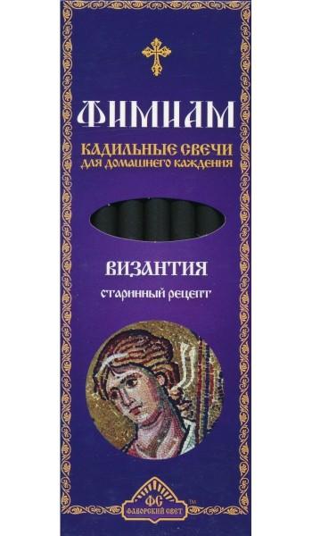 """Свечи кадильные ароматные """"Византия"""""""