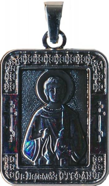 Именная нательная икона Стефан, мужские имена