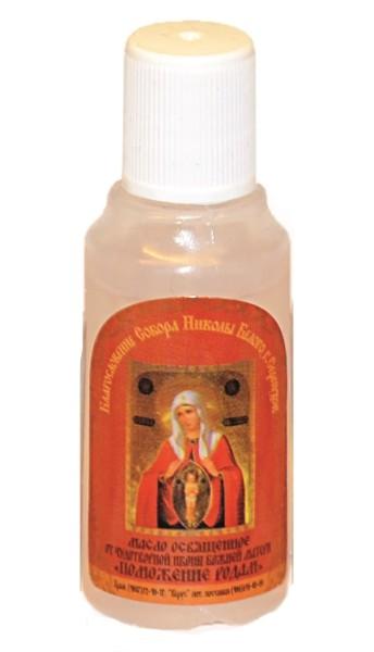 """Масло освещенное от чудотворной иконы Божией Матери """"Поможение Родам"""""""