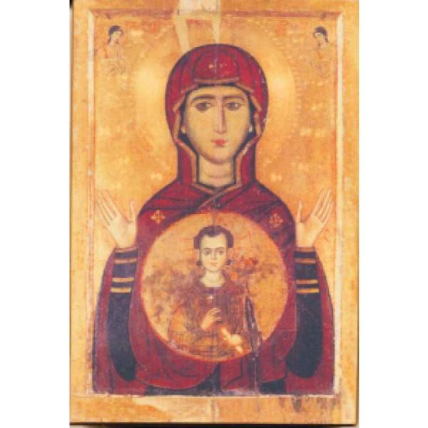 Икона Матери Божией «Знамение»
