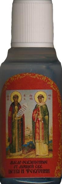 Масло освещенное от мощей свв. Петра и Февронии