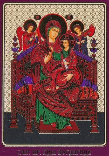 "Икона Божией Матери с молитвой ""Всецарица"""