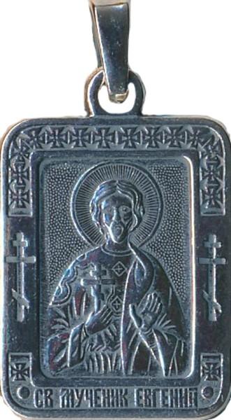 Именная нательная икона Евгений, мужские имена