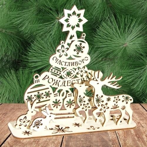 Рождественский сувенир - конструктор для раскрашивания «Ёлка»