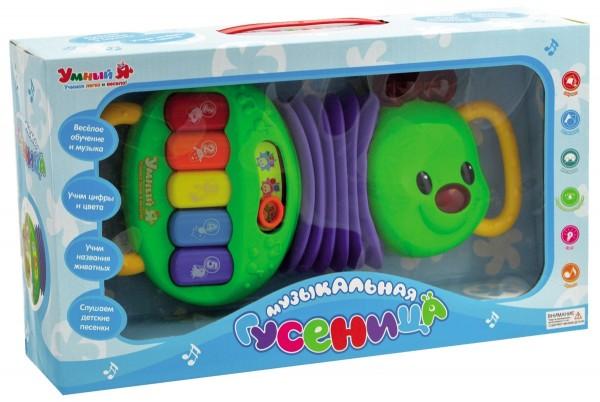 """Музыкальная игрушка Гусеница. Развивающая серия """"Умный Я"""""""