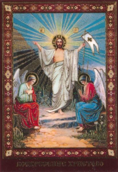 """Икона ламинированная с молитвой """"Воскресение Христово"""""""