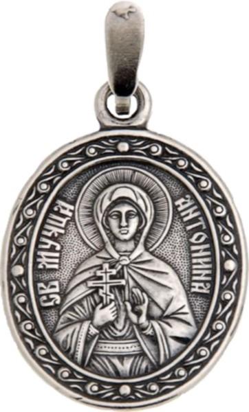 Именная нательная икона Антонина, женские имена