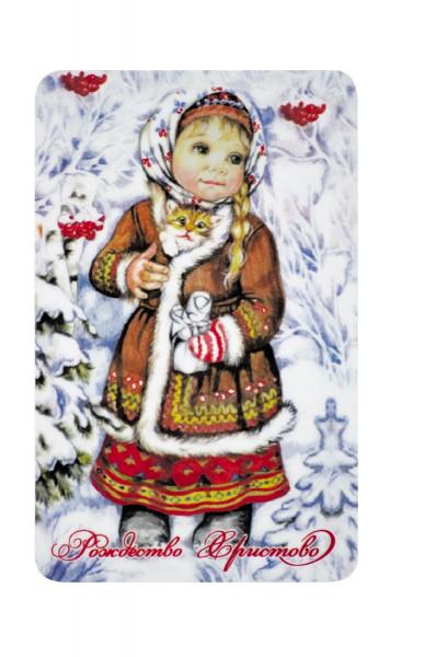 """Магнит на холодильник """"С Рождеством Христовым"""""""