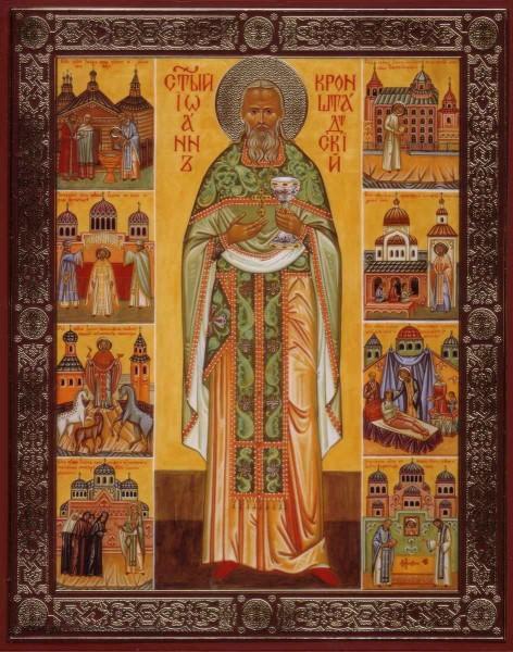 """Икона """"Святой Иоанн Кронштадтский"""""""