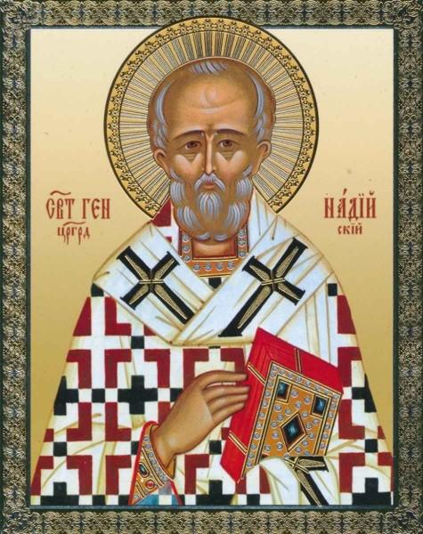 Икона Святитель Геннадий Цареградский (патриарх Константинопольский)