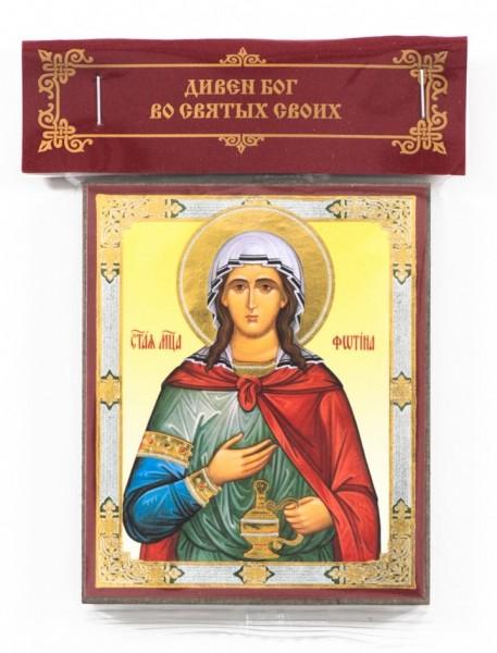 Икона Святая мученица Фотина (Светлана)