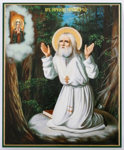 Икона Моление Серафима Саровского на камне