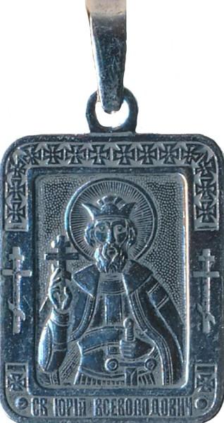 Именная нательная икона Юрий, мужские имена