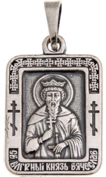 Именная нательная икона Вячеслав, мужские имена