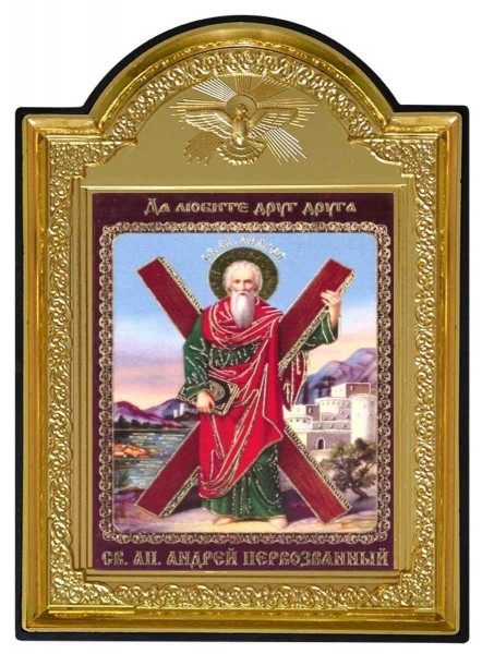 """Икона """"Святой апостол Андрей Первозванный"""""""