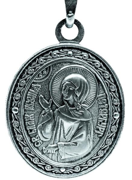 Именная нательная икона Ксения, женские имена