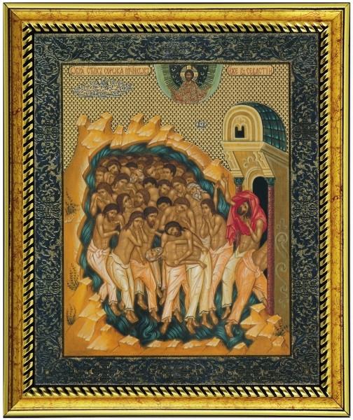 """Икона """"Образ сорока мучеников Севастийских"""""""