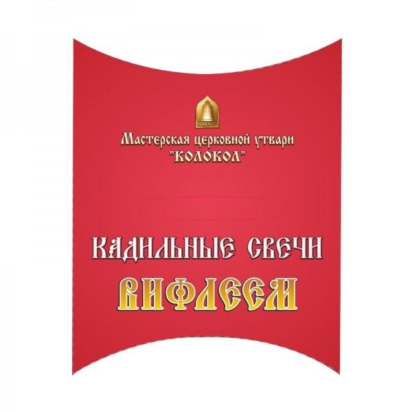 """Набор кадильных свечей """"Вифлием"""""""
