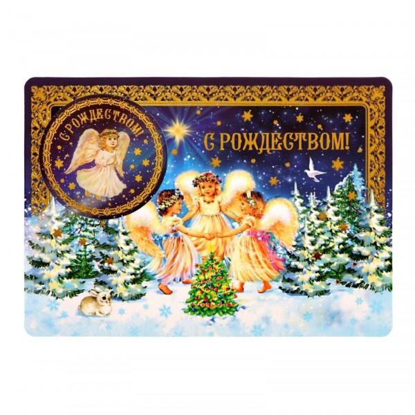 """Магнит на открытке """"С Рождеством! Хоровод ангелов"""""""