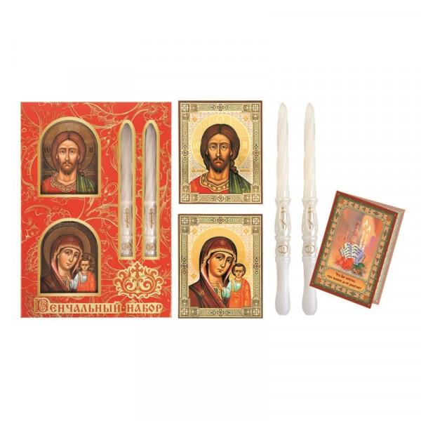 Венчальный набор с иконами Казанской Божьей матери и Спасителя