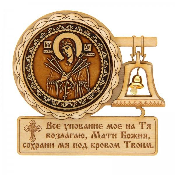 """Магнит - икона """"Пресвятая Богородица Семистрельная"""", с молитвой и колоколом"""