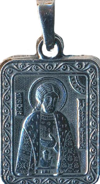 Именная нательная икона Александр, мужские имена
