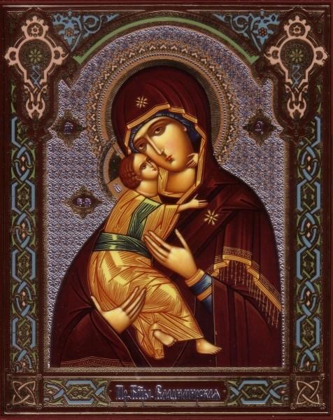 Икона Божией Матери Владимирская