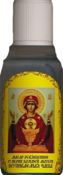 Масло освещенное Неупиваемая чаша