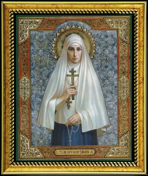 "Икона ""Святая мученица великая княгиня Елисавета (Елизавета)"""