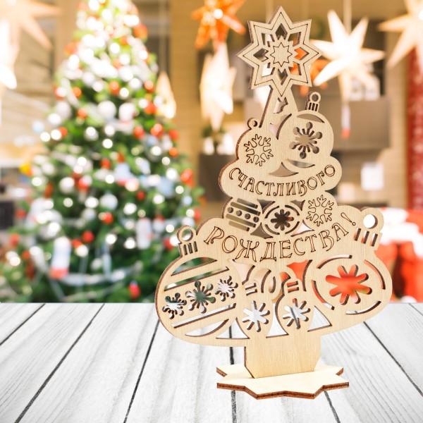 """Рождественский сувенир для раскрашивания """"Ёлка"""""""