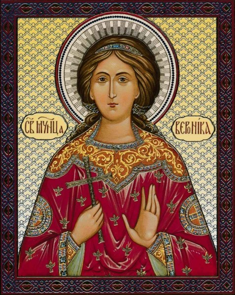 """Икона """"Святая мученица Вероника (Виринея) Едесская"""""""