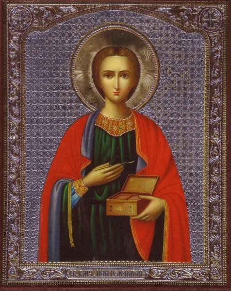 """Икона """"Св.вмч.и целитель Пантелеимон"""""""