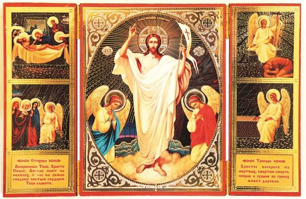 Складень Христос Воскресе!