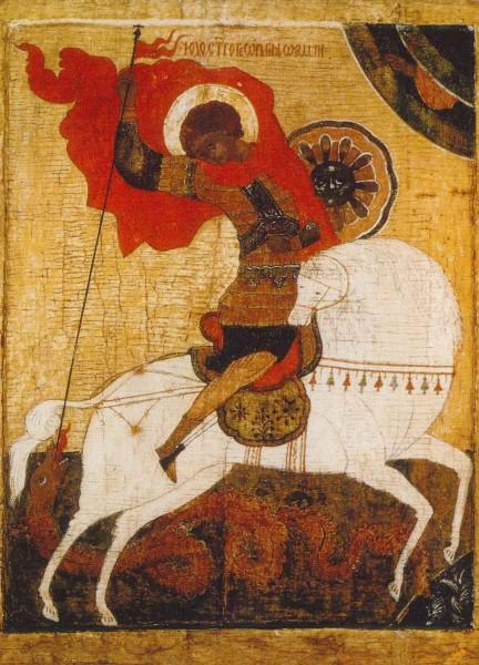 """Икона """"Святой великомученик Георгий Победоносец"""""""
