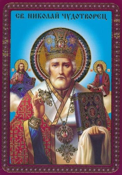 """Икона с молитвой """"Святитель Николай Чудотворец"""""""