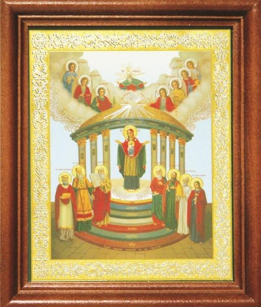 Икона Божией Матери - «СОФИЯ – ПРЕМУДРОСТЬ БОЖИЯ»