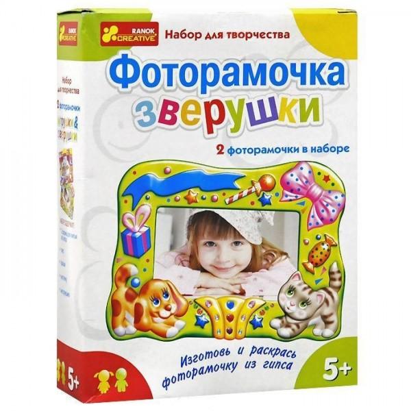 "Набор для творчества ""Фоторамочка 2 в 1"" - Зверушки и Игрушки"