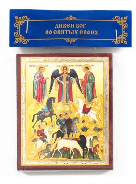 Икона Святые Флор и Лавр