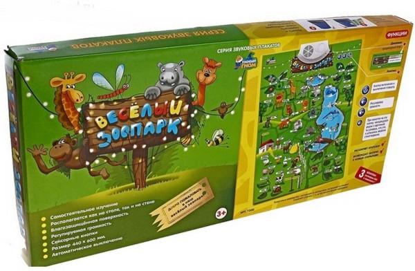 Игрушка - Интерактивный плакат. Веселый зоопарк. Серия Умный гном.