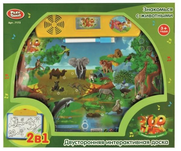 Игрушка: Двусторонняя интерактивная доска. Знакомимся с животными