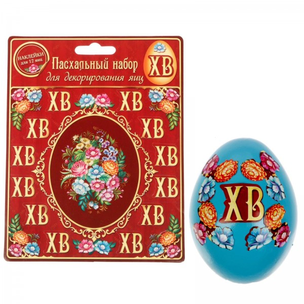 """Пасхальный набор для декорирования яиц """"Жостово"""""""