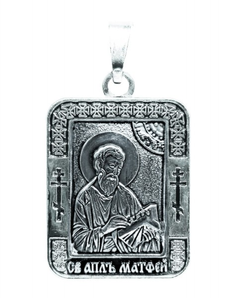 Именная нательная икона Матфей, мужские имена