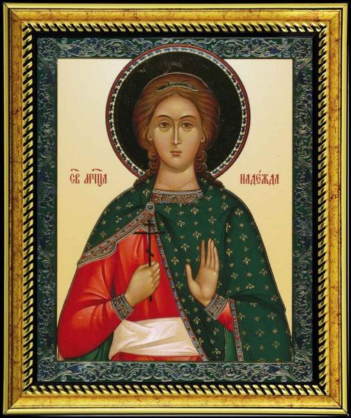Икона Святая мученица Надежда Римская
