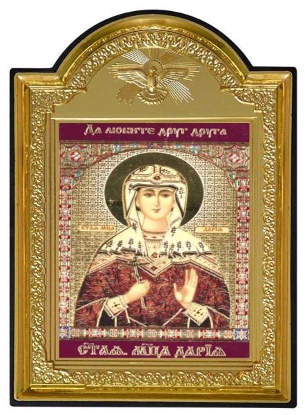 """Икона """"Святая мученица Дария (Дарья) Римская"""""""