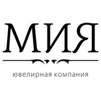 Ювелирная компания МИЯ