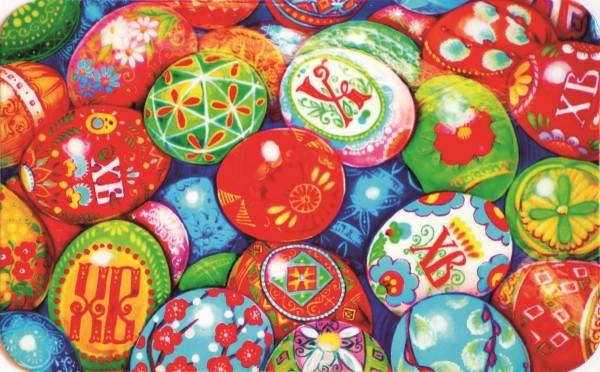 """Магнит """"Христос Воскресе"""" - Цветные яйца"""