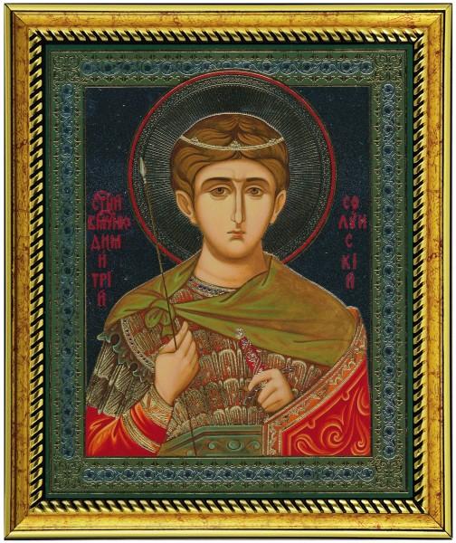 Икона Святой великомученик Дмитрий (Димитрий) Солунский