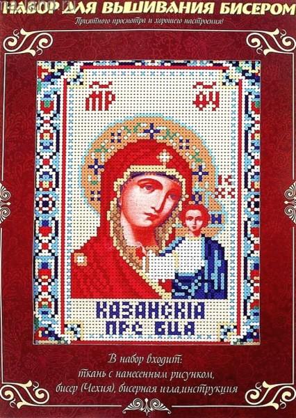 """Набор для вышивания бисером """"Казанская Пресвятая Богородица"""""""