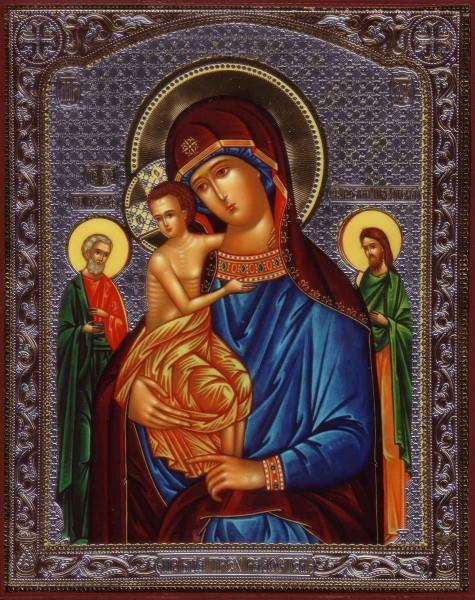 """Икона Божией Матери """"Трех радостей"""""""