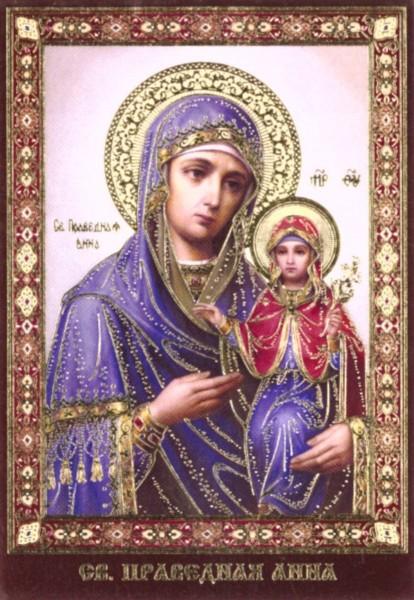 Икона ламинированная с молитвой Святая праведная Анна